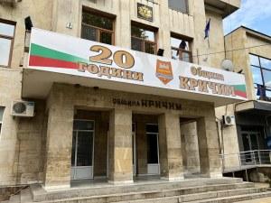 Община Кричим запазва размера на местните данъци