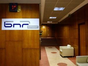 Седем кандидати за шефското място в БНР