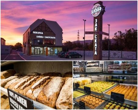 Изкуството да живееш: Пловдивчанин връща истинския вкус на хляба в най-голямата пекарна у нас