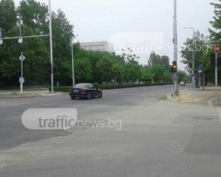 Ремонт ограничава движението на пловдивски булевард днес и утре