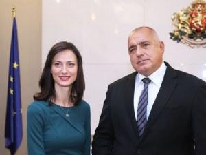 Борисов: Ресорът на Мария Габриел е голямо признание за България