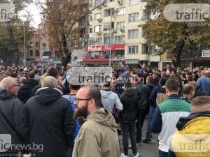 Ботевисти излизат на протест! Събират се пред Колежа