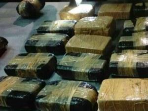 Разбиха престъпна група, пренасяла дрога из цяла Европа