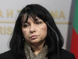 """Теменужка Петкова: Имаше забавяне единствено с обществените поръчки за """"Турски поток"""