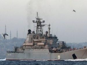 Ал Джазира: Гърция и Турция са пред война