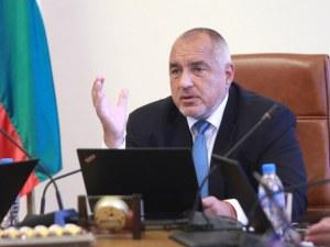 Борисов на извънредното заседание: Създаваме ново звено – независим прокурор