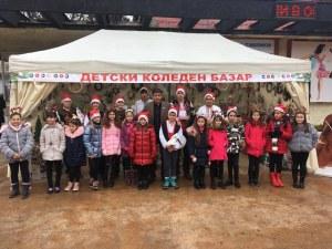 Деца измайсториха коледни сувенири, наредиха базар в Стамболийски