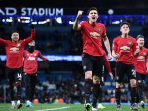 Юнайтед е голям срещу големите - удари шампиона на Етихад