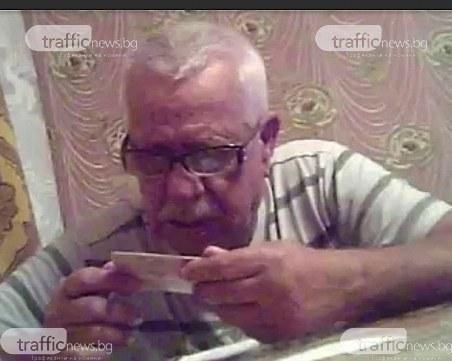 Разследване на Trafficnews: Как Гошо Кеша продава фалшиви шофьорски книжки и лични карти