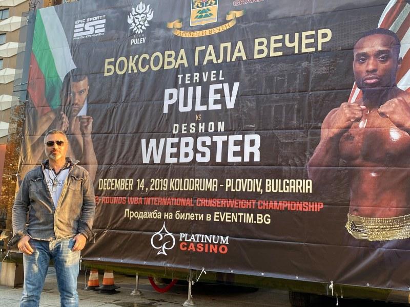 Ивайло Гоцев: Готвим голям удар с боксовата гала в Колодрума