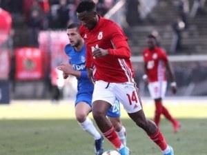 ЦСКА се оплака от расизъм срещу свой футболист