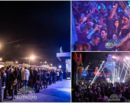 Хиляди студенти празнуваха 8-ми декември в Пловдив