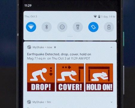 Приложение за телефон засича земетресенията и предупреждава