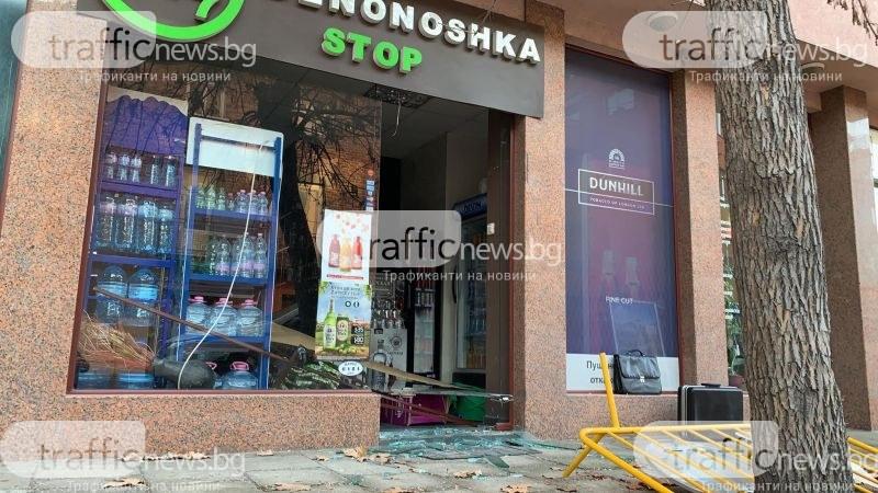 Апаш разби витрината на денонощен магазин в Пловдив
