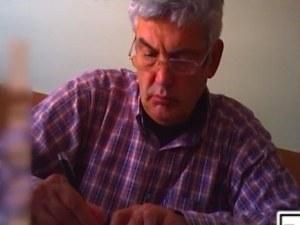 5000 лева глоба за професора от Пловдив, който взима по 300 лева за тройка!