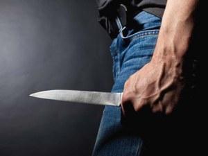Апаши заплашиха с нож 11-годишен в Пловдив, отмъкнаха му телефона