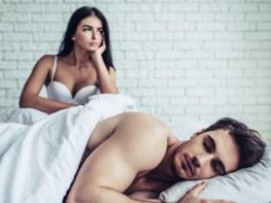 Капаните след първия секс с нов партньор