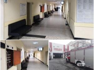 Незагасен фас може да е причината за пожара в Хирургиите в Пловдив