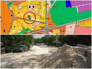 Община Пловдив все пак ще застрои терен, отреден за парк – избра строителна фирма