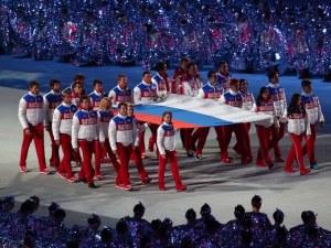 Русия аут от големите международни състезания за 4 години