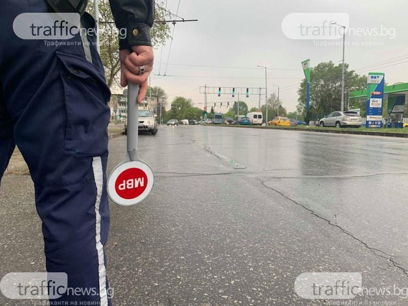 Започват масови проверки на пътя! Следят за пияни или надрусани шофьори