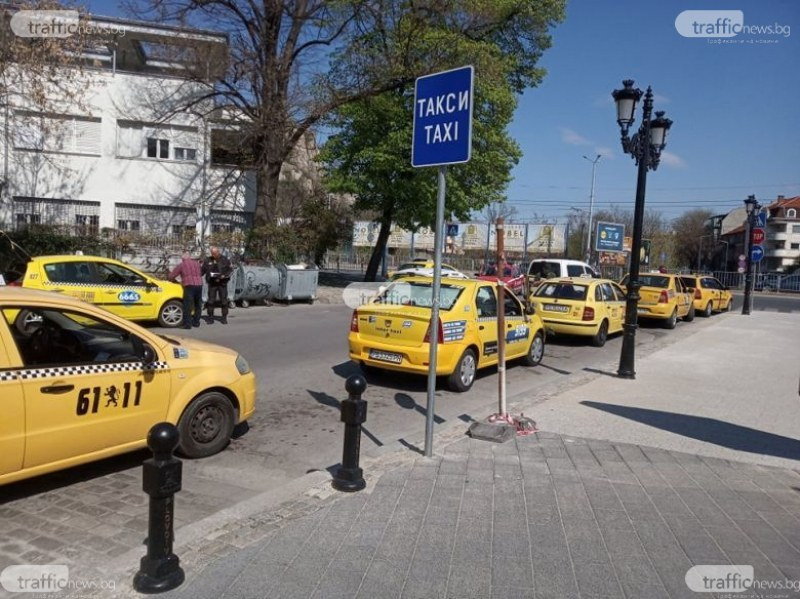 След акцията на пловдивската полиция: 316 таксита в нарушение, петима водачи – без лиценз