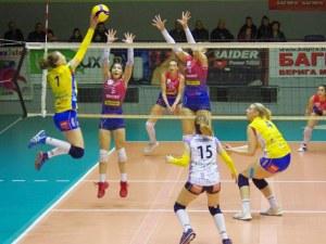 Марица научи съперниците си за допълнителния турнир