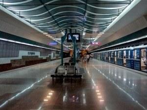 Съобщиха за бомби в 25 московски метростанции