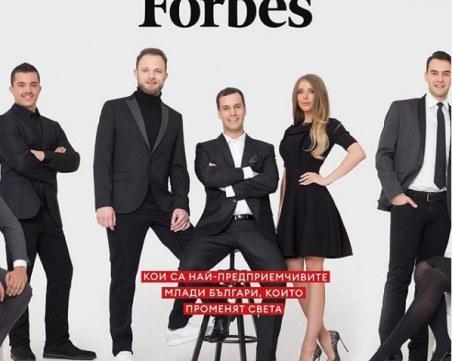 Пловдивчанка променя света! Появи се на корицата на Forbes