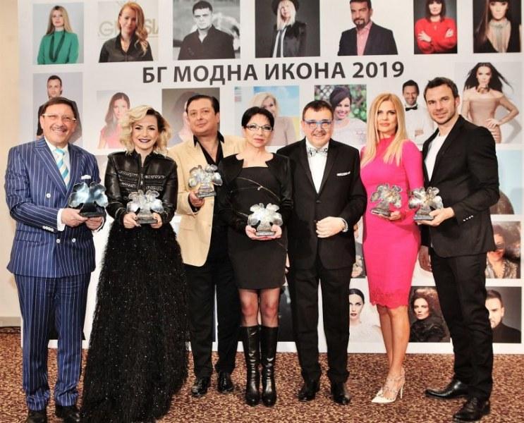 Академията за мода отличи най-стилните българи на 2019