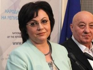 Петима от пловдивските депутати на БСП не се подчиниха на Нинова и подкрепиха Цацаров