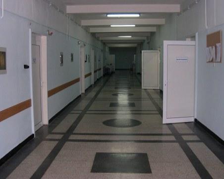 Прокурори обискираха болницата в Хасково