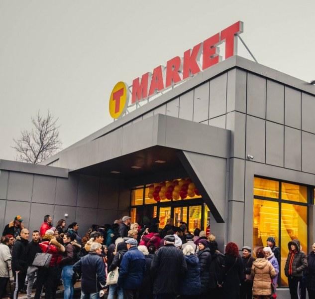 Т МАРКЕТ с шест нови магазина в Пловдив