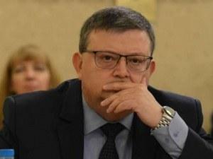 Официално: Цацаров е освободен като главен прокурор