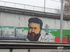 За пореден път! Оскверниха образа на Христо Ботев в Пловдив