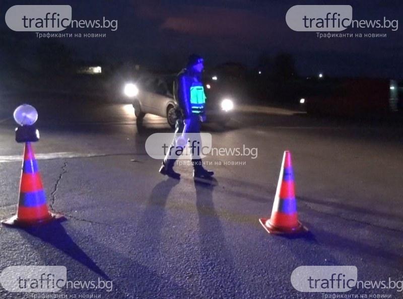 Зверски челен удар край Пловдив! Младежи на 15 и 23 години берат душа!