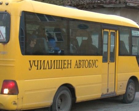 Пълен с деца автобус катастрофира край Ямбол