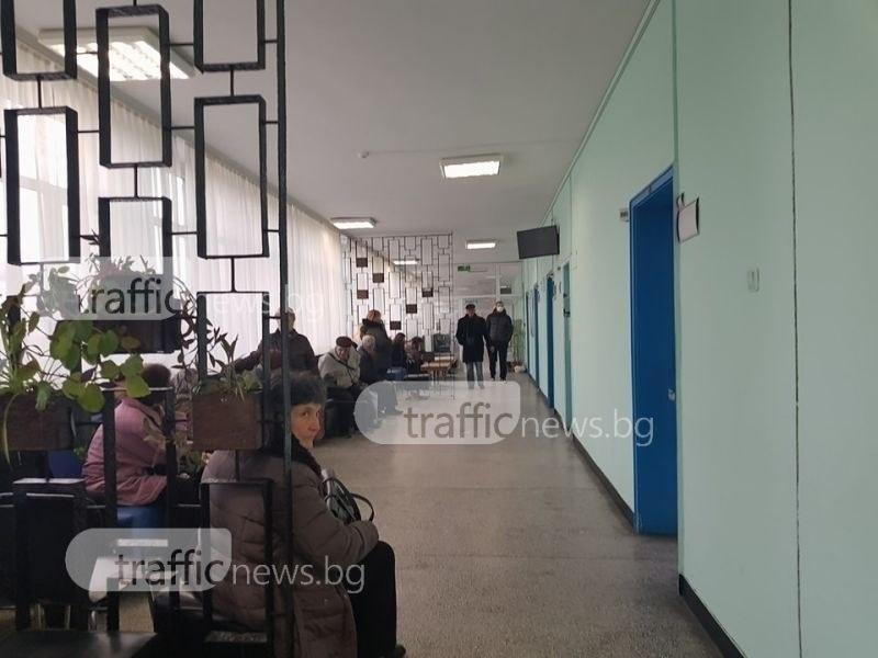 Расте броят на болните от остри респираторни заболявания в Пловдив и страната