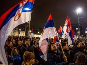 Блокираха сръбската държавна телевизия