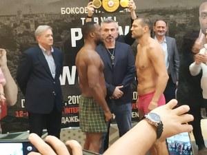 Боксовата гала в Пловдив с час по-рано, Тервел с 3 килограма по-тежък