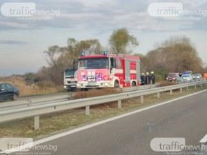 Меле на АМ Тракия! Кола се преобърна с близо 200 км/час, трима в болница