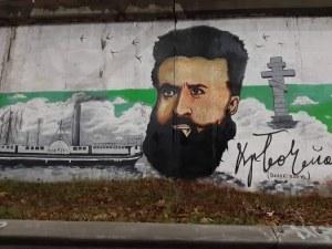 Напук на драскача: Ликът на Христо Ботев в Пловдив отново сияе