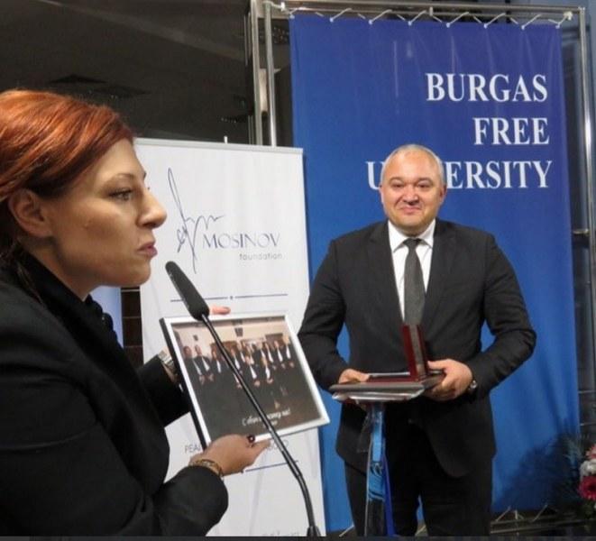 Иван Демерджиев получи специален плакет от фондация