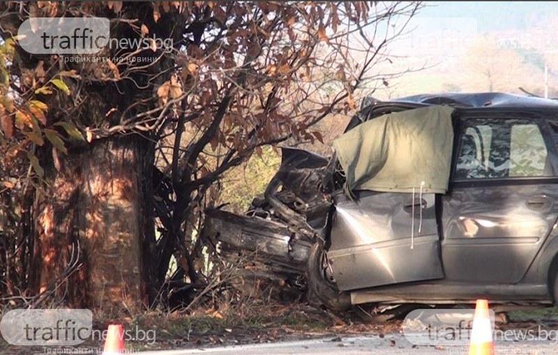 Мъж и младо момиче загинаха при катастрофи край Пловдив