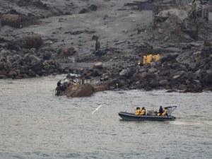 16 станаха жертвите от изригналия вулкан в Нова Зеландия