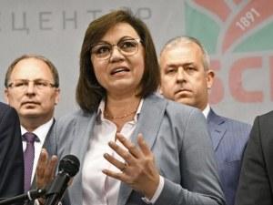 БСП избира нов лидер през април