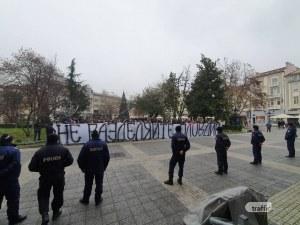 Феновете на Локо: Не разделяйте Пловдив!