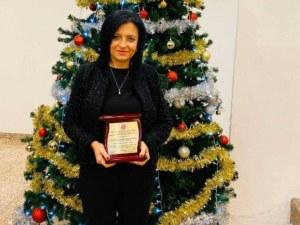 Шефът на РУО-Пловдив Иванка Киркова е Началник на годината
