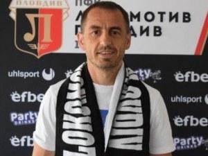 Георги Илиев след последния си мач: Футболът ще ми липсва