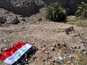 Откриха масов гроб с 643 тела